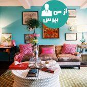 طراحی داخلی منزل با استفاده از طرح های خالخالی