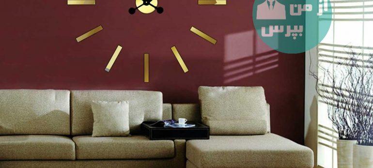 نکاتی در خصوص انتخاب محل و نصب ساعت دیواری
