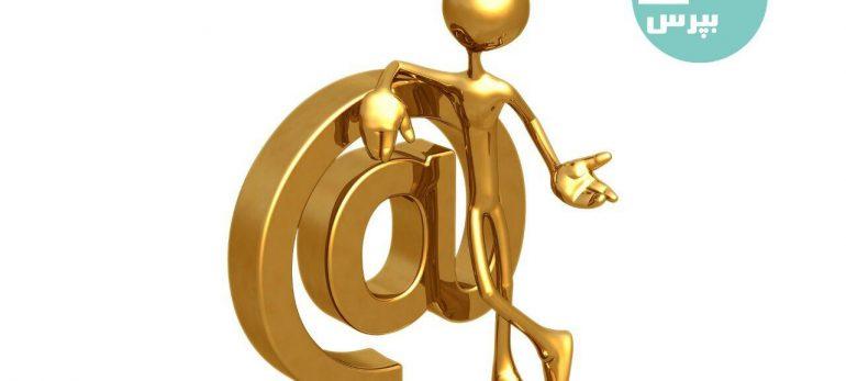 اهمیت ایمیل در فضای مجازی چیست؟/ هر آنچه باید درباره ایمیل بدانیم