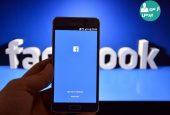 فیسبوک و ترفندهای آموزشی آن