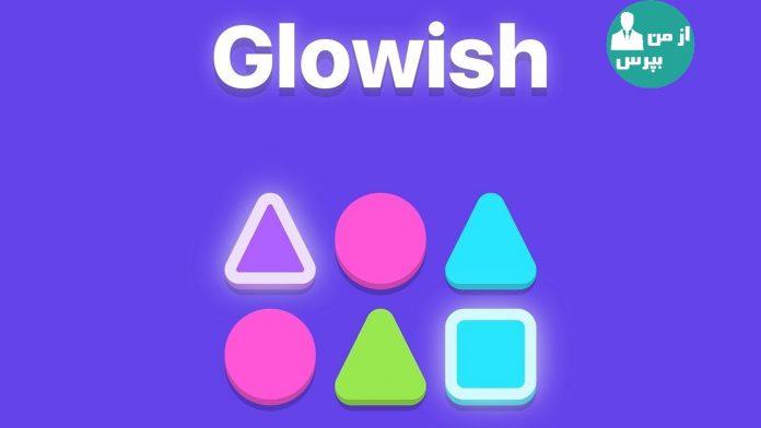 بازی Glowish