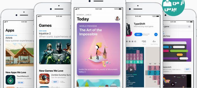 اپل و حذف اپ استور IOS از صفحه دسکتاپ به وسیله آیتونز