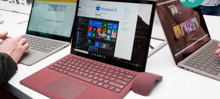 شارژ هفته ای مزیتی برای لپ تاپ های دارای پردازشگر آرم