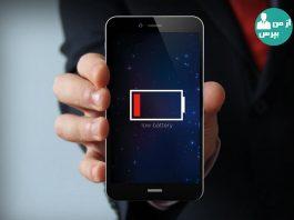 افزایش ظرفیت باتری برای آیفون های سال2018