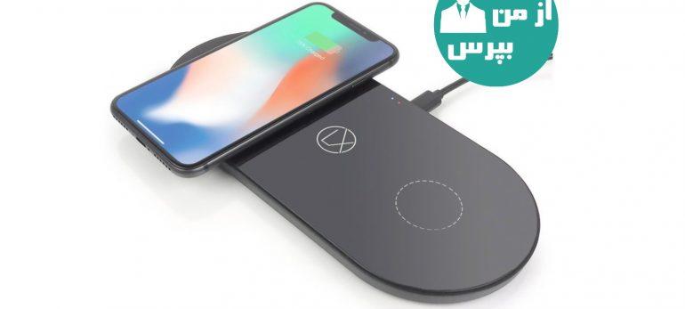 معرفی نخستین شارژر بی سیم Qi با قابلیت لایتینگ