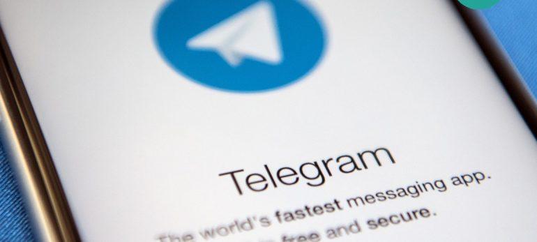 تلگرام و رفع فیلتر آن دقایقی قبل