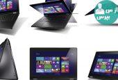 لنوو و مشکلاتی که در خصوص حسگر اثر انگشت لپ تاپ های آن وجود دارد