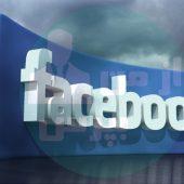 فیسبوک در مسیر تولید چیپست!