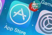 کاهش اپلیکیشن های اپ استور اپل برای اولین بار