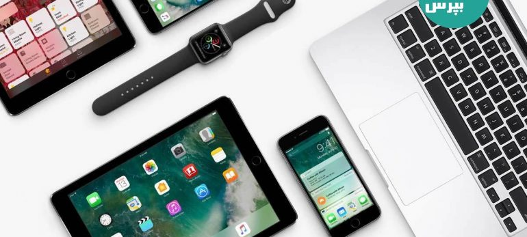 اپل و چالش بزرگ نرم افزاری برای نوآوری
