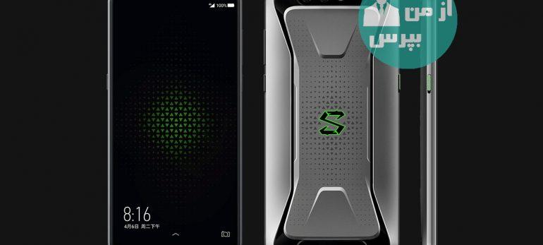 معرفی شیائومی بلک شارک : ارزان ترین گوشی هوشمند مجهز به پردازنده اسنپدراگون845