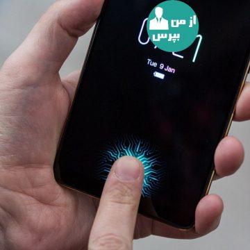بهبود سنسور اثر انگشت اولترا سونیک از سوی اپل