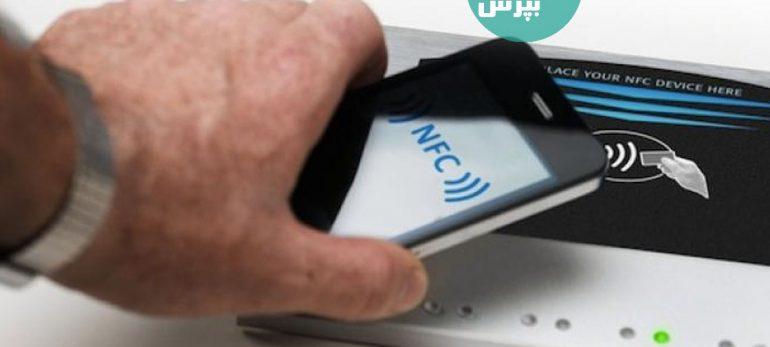 افزایش قابلیت دسترسی توسعه دهندگان به پردازنده NFC از سوی اپل