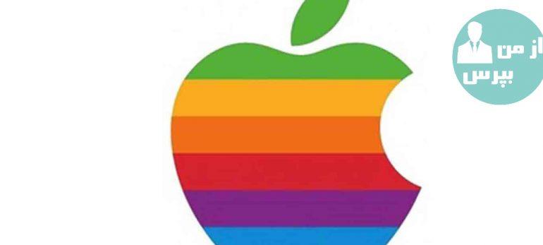 اپل لیست محصولات پاییزی خود را منتشر کرد