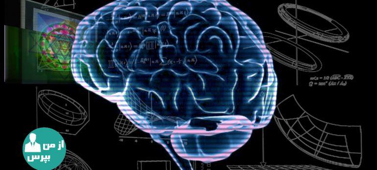 تکنولوژی خواندن ذهن انسان