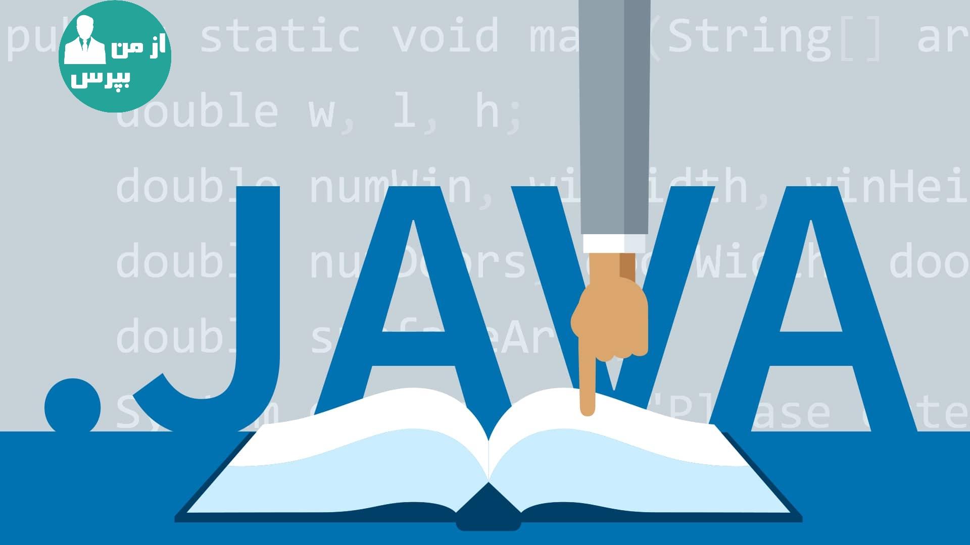پردرآمدترین زبان های برنامه نویسی