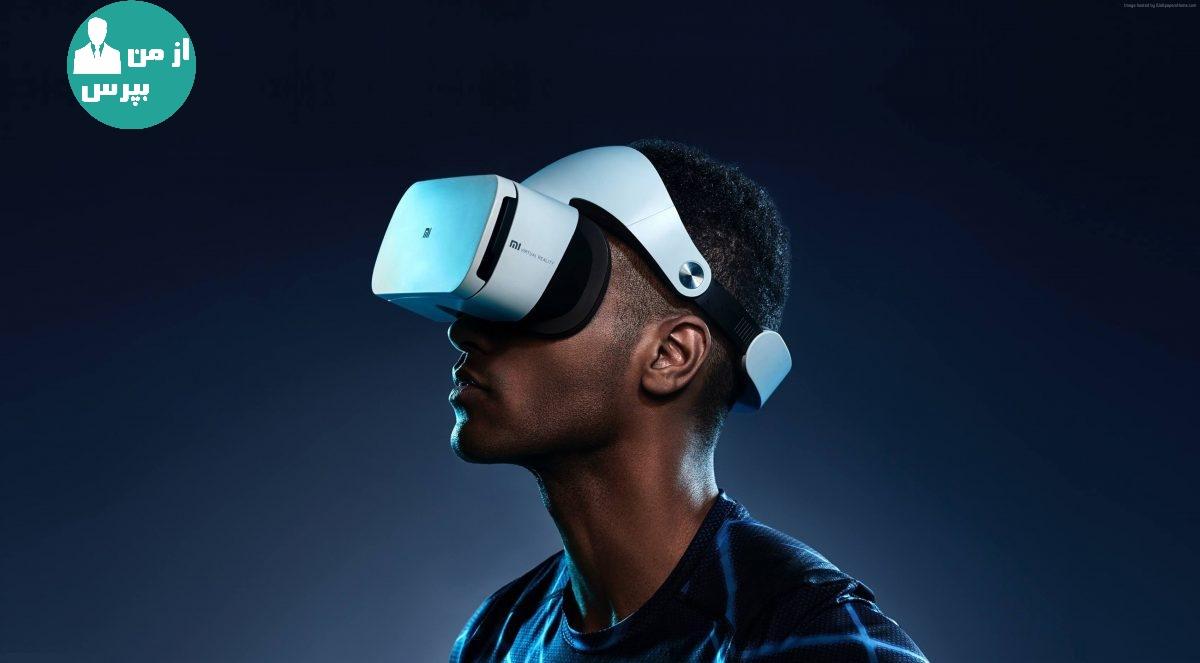 طراحی واقعیت مجازی