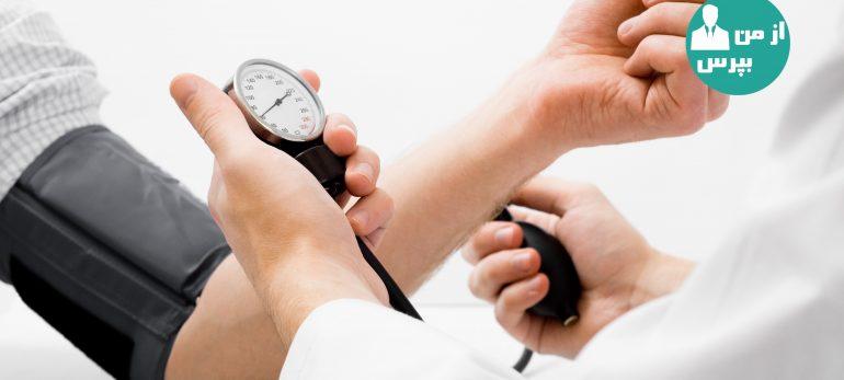 آشنایی با علل نشان دهنده ی خطرات افزایش فشار خون بر سلامت افراد