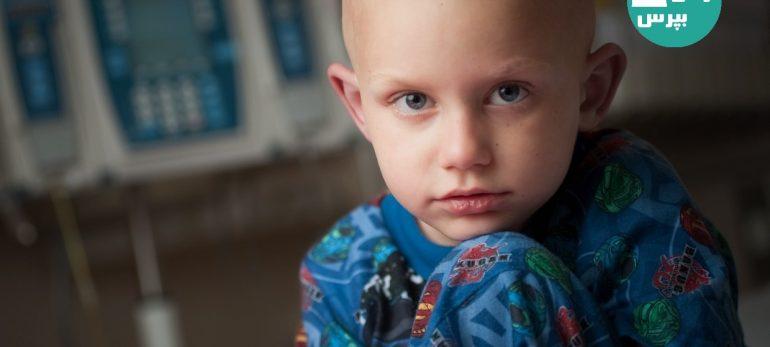 آشنایی با علائم ابتلا به سرطان در کودکان