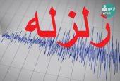 اصلی ترین دلیل بروز زلزله چیست؟