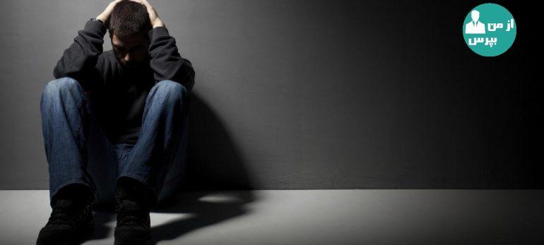 اثرات مخرب اعتیاد به مصرف هروئین و ترک هروئین