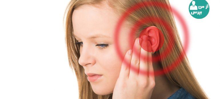 آشنایی با نه علت احتمالی که موجب ابتلا به وزوز گوش می شوند
