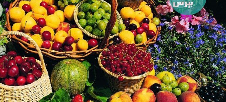 خواص برخی از میوه ها؛ با این میوه ها می توانید از بسیاری از بیماری ها در امان باشید