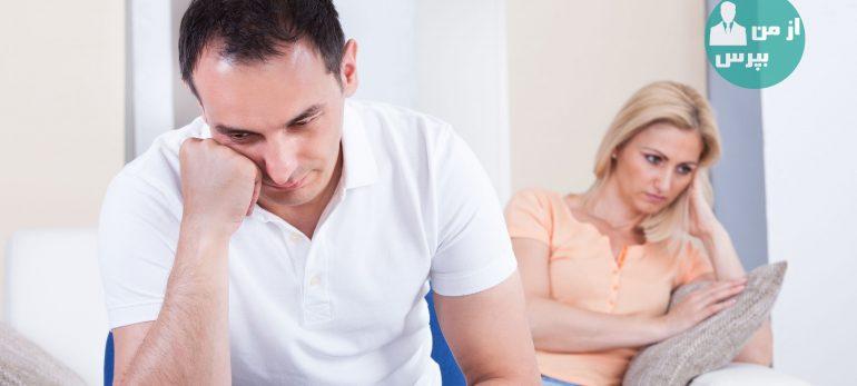 چگونه می توان ناتوانی جنسی را درمان کرد؟