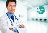 چگونگی تشخیص سرماخوردگی و آنفولانزا و راه های درمان آن