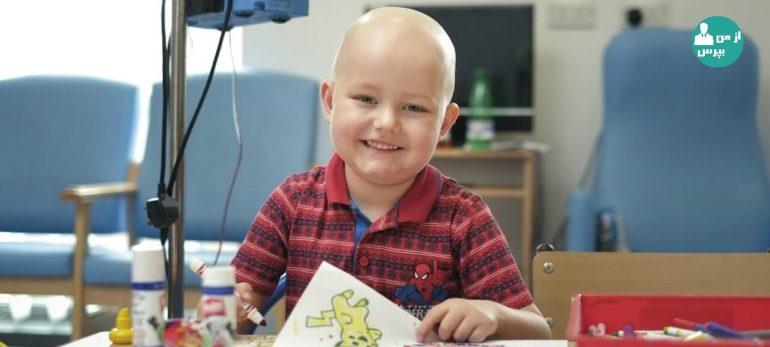 آشنایی با تفاوت های بیماری سرطان در کودکان و بزرگسالان