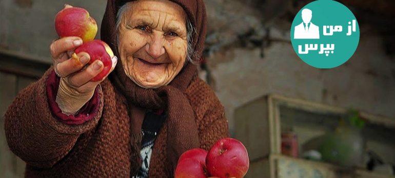 داشتن عمر طولانی تنها با رعایت چند نکته ی طلایی