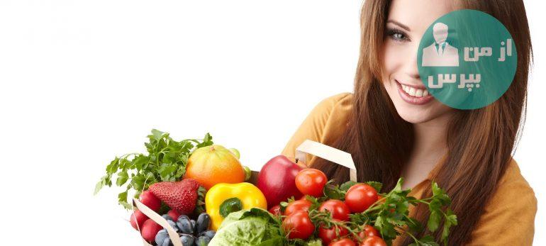 جلوگیری از دیابت با رژیم غذایی گیاه خواری