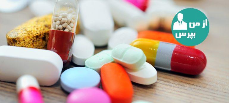 چگونه می توان کمردرد را با استفاده از دارو درمان کرد؟