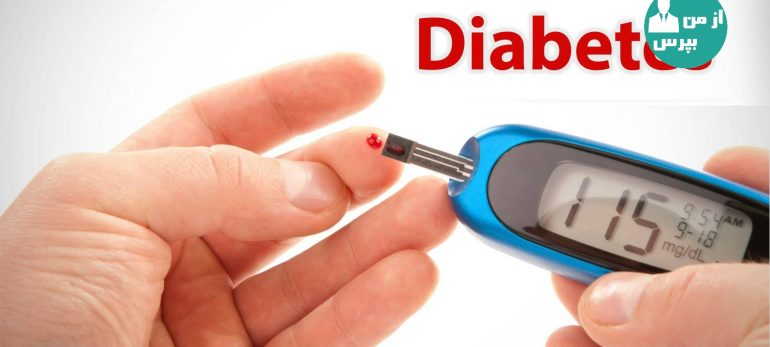 با رعایت یک رژیم غذایی متعادل دیابت را درمان کنید