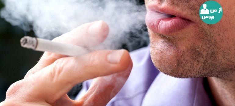 آثار سیگار بر سلامت