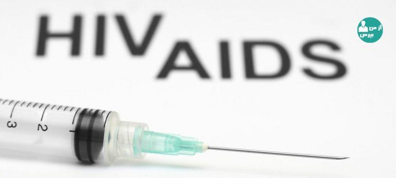 ایدز چه اندام هایی از بدن انسان را درگیر خواهد کرد؟