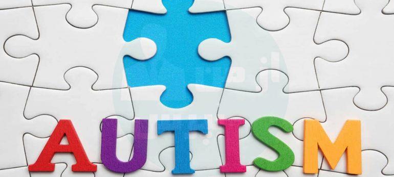 با اختلالات بیماران اوتیسم بیشتر آشنا شویم