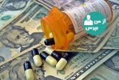 قیمت دارو در چند روز اخیر افزایش نداشته است