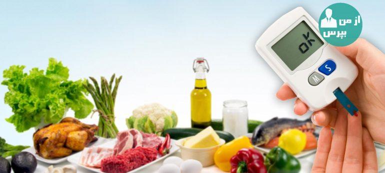 افراد دیابتی و مواد غذایی بهاره مخصوص آن ها