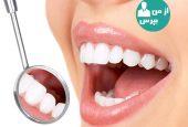 آیا سفید کردن دندان برای افراد مختلف تاثیر مشابه دارد؟