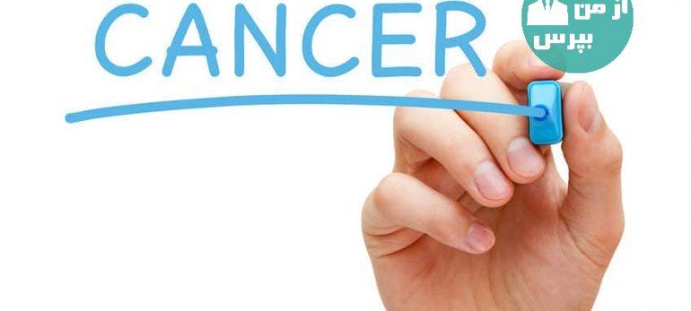 هشدارهایی که مردان در خصوص سرطان جدی نمی گیرند