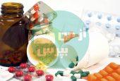 تغییر نکردن قیمت داروها در صورت تامین بودن دارو