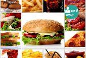 غذاهای کم ارزش و نامطلوب را بشناسید