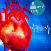 اختلالات قلبی و عروقی و راه های درمانی آن