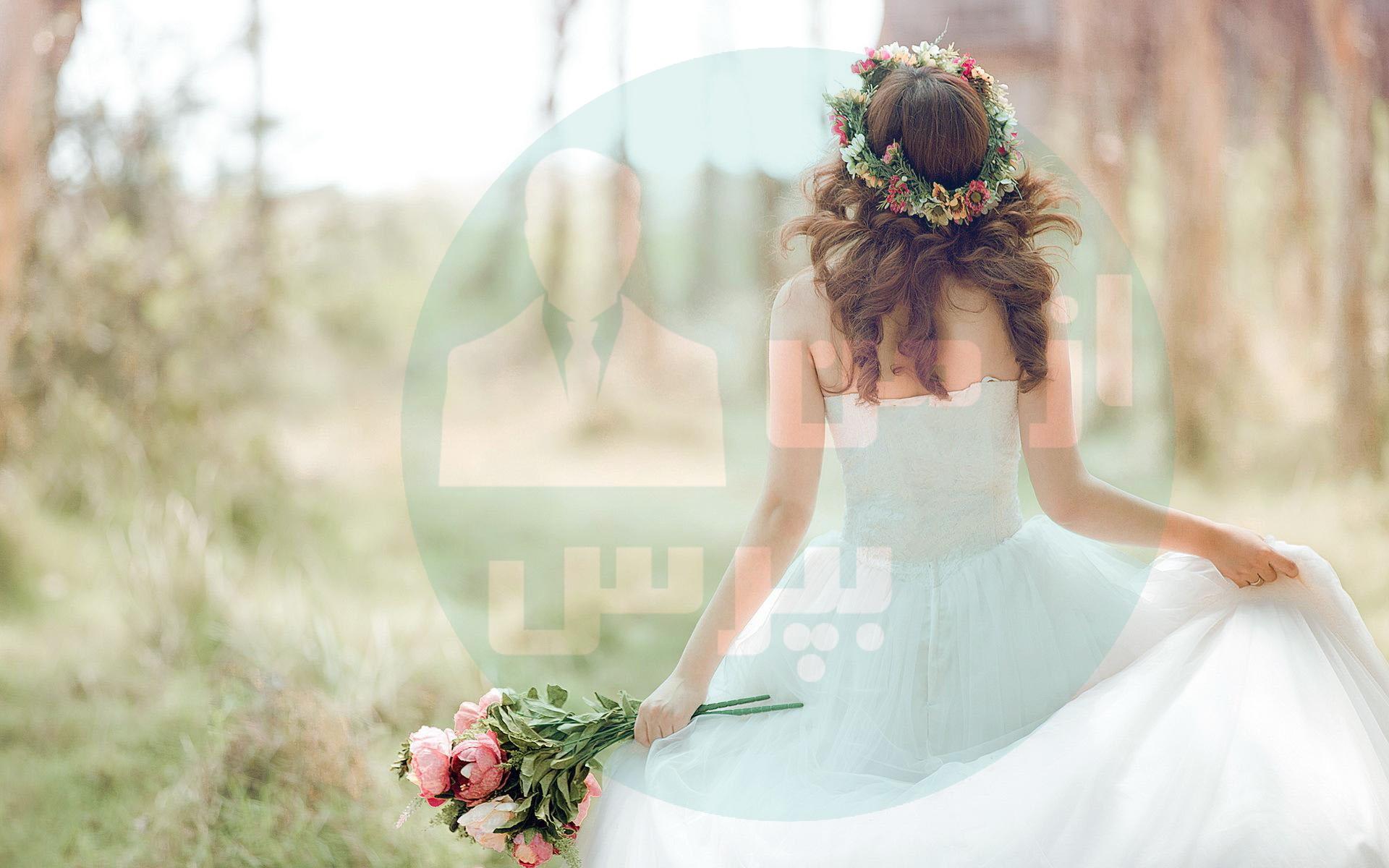 سلامتی عروس ها