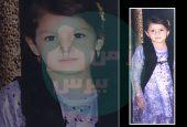 کودکی که در روز کودک زیر دیوار مدرسه جان داد