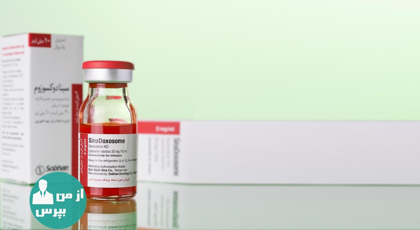 تاثیر داروهای سرطان ایرانی