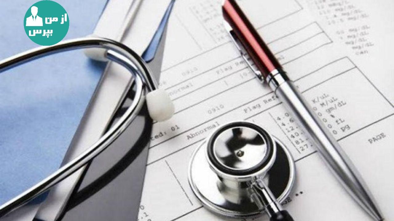 کارت های هوشمند نظام پزشکی