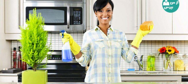 روش هایی برای داشتن یک خانه ی تمیز