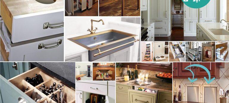 شیوه هایی برای جمع کردن وسایل آشپزخانه